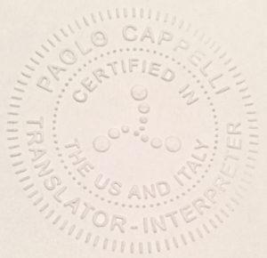 logo_sworn_translation