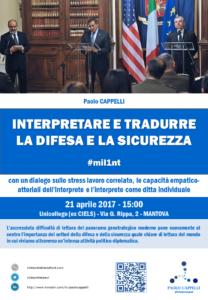 Locandina seminario interpretare difesa e sicurezza Paolo Cappelli